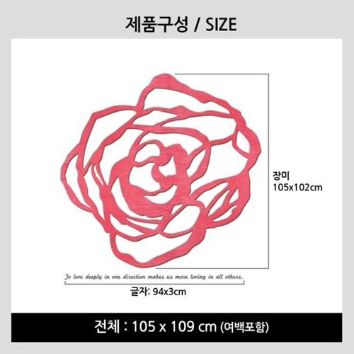 우드스티커- 장미 (컬러완제) 꽃 플라워 W484 입체우드
