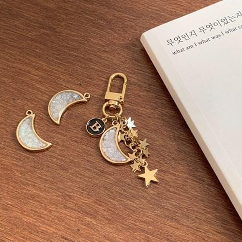 달링(Moon-keyring) 이니셜 키링