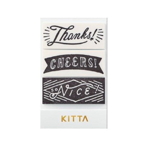 [KITTA] 포켓형 마스킹 테이프_KITW001