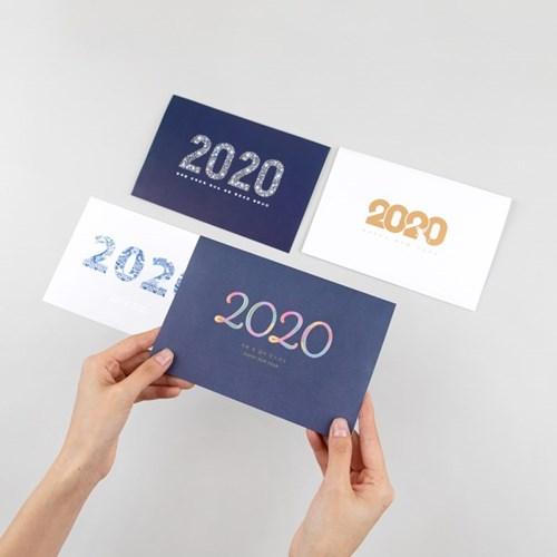[세트] 2020 연하장 12장 한세트 - SET1 (NB350)