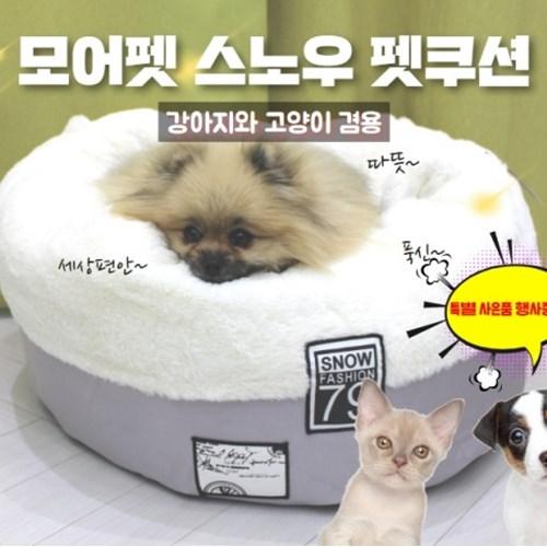 강아지난방 스노우쿠션 2종 강아지마약방석 묘온방석