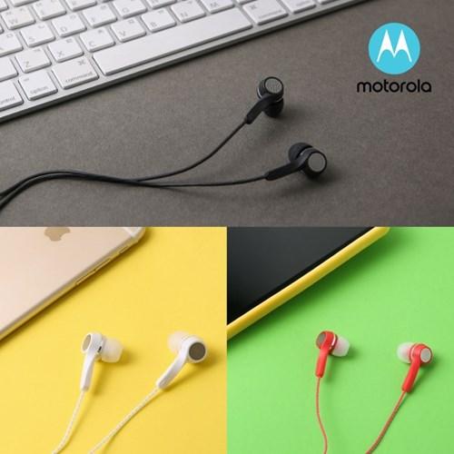 모토로라 페이스 125 미니멀리즘 이어폰 (Pace125)_(1605653)