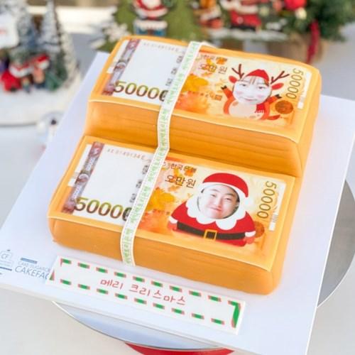 크리스마스 돈다발 케이크