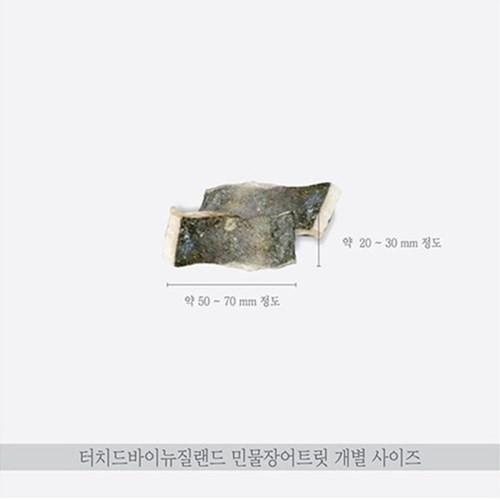 터치드바이 뉴질랜드 자연산 민물장어 동결건조 트릿