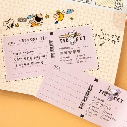 [Peanuts] 점착테이프_티켓메모