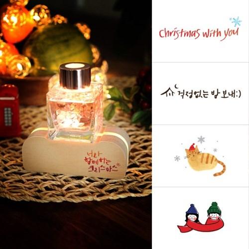 크리스마스 하바리움 디퓨저 무드등 선물세트 50ml_(1490915)