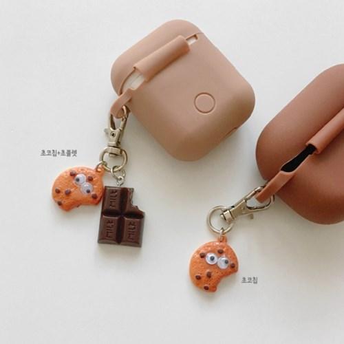 초코칩 쿠키 키링