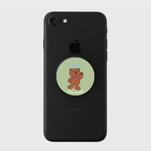 lettering bear - khaki(스마트톡)