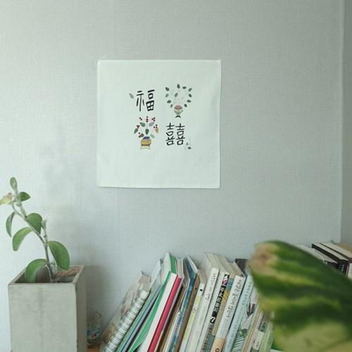 공간에 복을 부르는 <복희 길상문 벽장식 포스터>