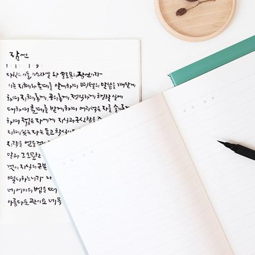 청현재이 성경필사노트_06.파인그린(유선)