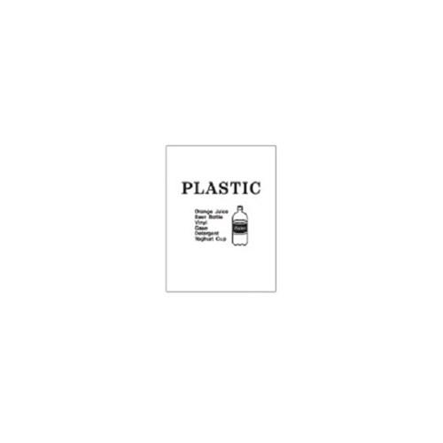 쥬트 사각 분리수거함 - plastic_(1796424)