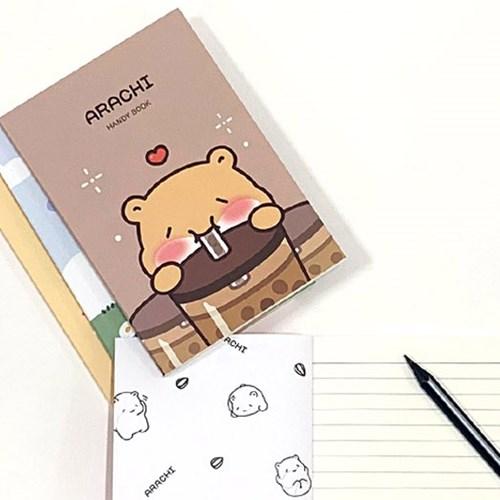 국내 캐릭터 아라찌 정품 핸디북