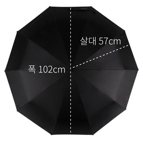 피오베 우드 암막 3단 완전자동 우산