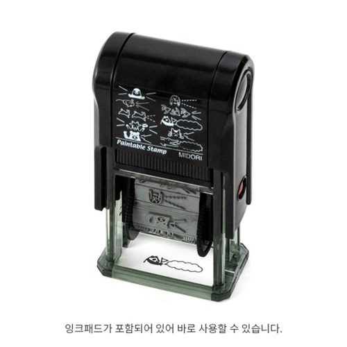 Paintable Stamp - 동물말풍선