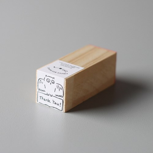CBB stamp 05