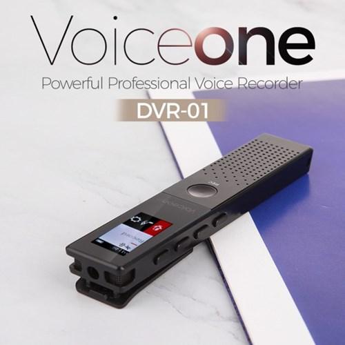 보이스원 보이스레코더 16GB 클립형 DVR-01