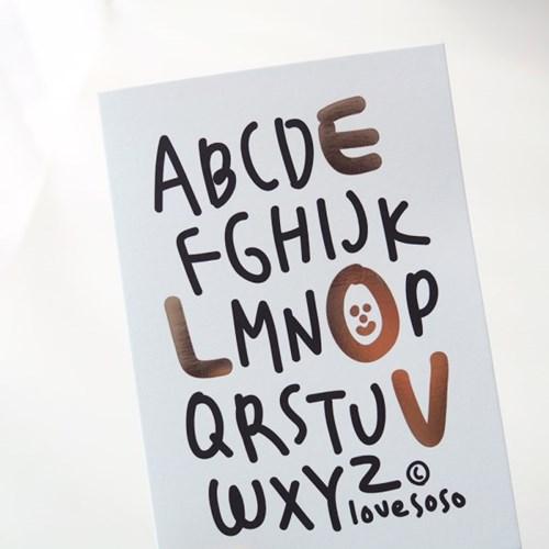 로즈골드 러브 카드