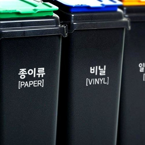 외부용 공용 재활용 분리수거 스티커