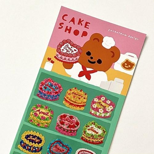 큐피드곰의 케이크 가게 홀로그램 스티커