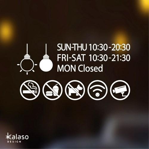 [칼라소] 전구 영업시간+카페 금지스티커, 금지표시 픽토그램