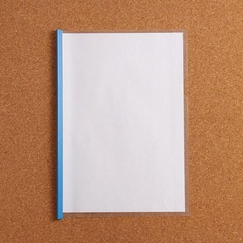 1p 스터디플랜 투명 쫄대 파일(블루)