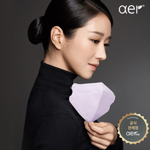aer[공식판매원] 아에르 프로 컬러마스크 캔디핑크 10매