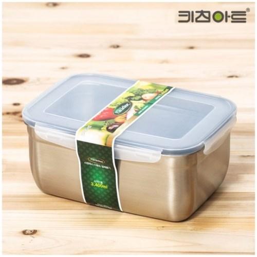 키친아트 사각밀폐용기 스텐반찬통 샐러드보관 냉장고정리용기