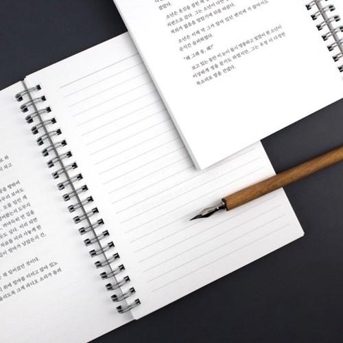 지하련 라이팅북 B6 (고급형 만년필 필사 노트)