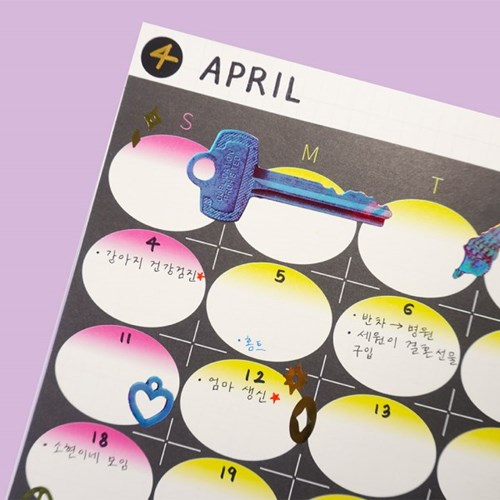 Paper Sticker - 6 Months Planner (2type)