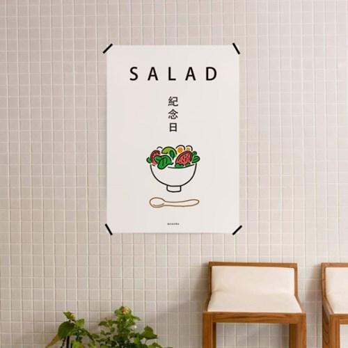 샐러드 기념일 M 유니크 인테리어 디자인 포스터 채식 식당