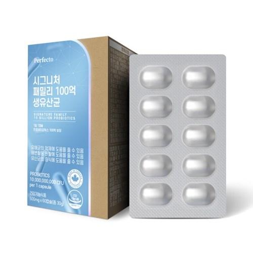 퍼펙토 시그니처 패밀리 100억 생유산균 1박스(60캡슐)
