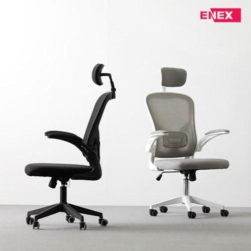 피노 멀티 사무용 의자(그레이바디)(CP-105)
