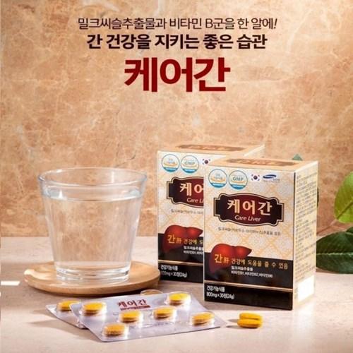[지대로팜] 케어간 (800mg X 30정) / 6BOX 3개월분