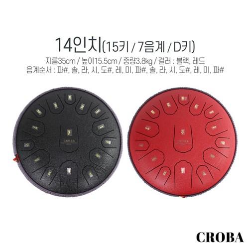 크로바 스틸텅드럼 타악기 CDT-300 행드럼 14인치