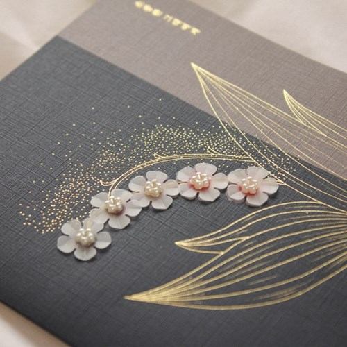 035-SG-0007 / 작은꽃 축하카드