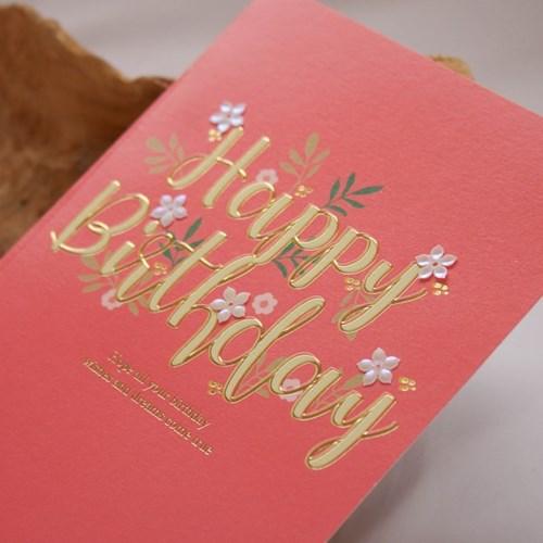 025-SG-0097 / 핑크 생일축하카드