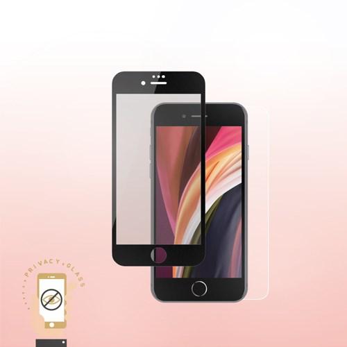 에이튠 아이폰 SE 2세대 프라이버시 강화유리(사생활보호 강화유리필
