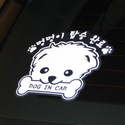 도그웨그 도그온보드 강아지 탑승 차량용 스티커