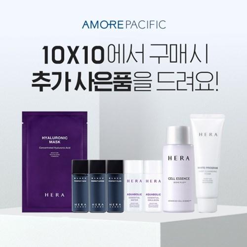 [헤라] 옴므 매니시모 인텐시브 에멀젼 100ml + [사은품 증정]