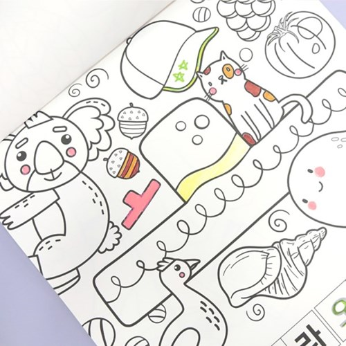 키즈 컬러링북 - 한글 모음