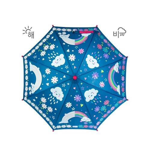 컬러체인징 우산