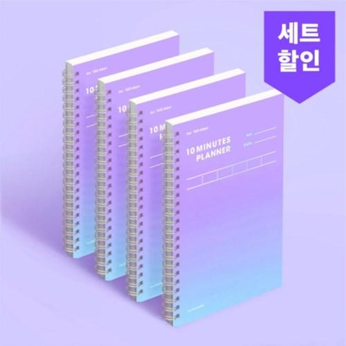 텐미닛 플래너 100DAYS - 인피니티 4EA
