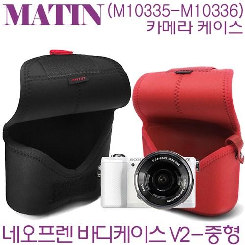 매틴 네오프렌 카메라 바디케이스 V2 / Matin M10335-M10341