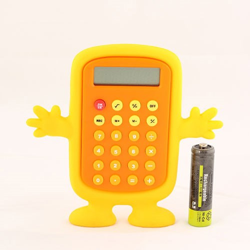 magic calculator (yellow)
