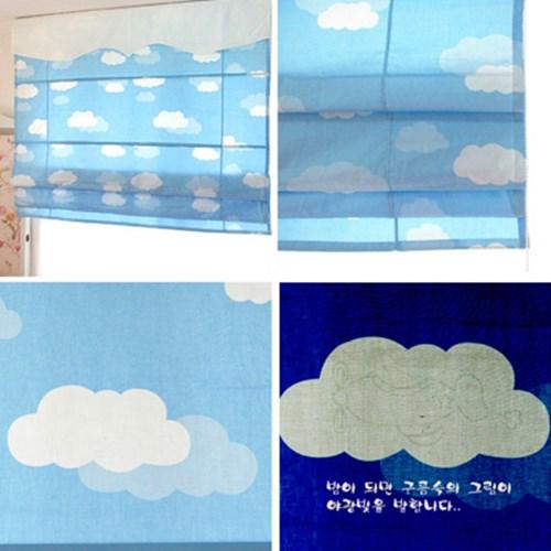 구름 로만쉐이드 (155  X 200 )
