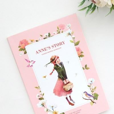 2019 클래식 먼슬리 스케줄러(만년형)-앤&키다리아저씨
