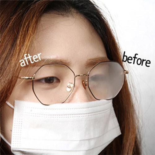 DY마스크 안경습기방지,김서림방지 안경클리너_(2406235)
