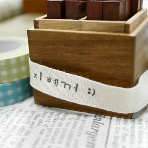 앤틱 고딕체 한글스탬프