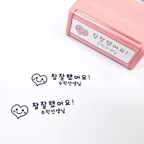 [주문제작] 퍼니맨 의류직사각스탬프