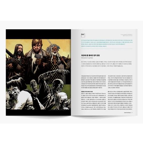 [Magazine GraphicNovel] Issue.04 좀비 그리고 워킹데드
